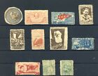 RUSSIA AREA 11 STAMPS FAKES -REPRODUCTIONS ETC... F/VF