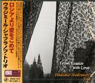 VLADIMIR SHAFRANOV TRIO-FROM RUSSIA WITH LOVE-JAPAN CD G00