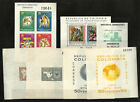 COLOMBIA lot 7 Different Blocks MNH (some with tonalized gum) - Nice
