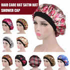 Fashion Ladies Shower Hat Women Wide Band Satin Bonnet  Hair Cap