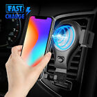360° Rotate Gravity Car Charger Mount Holder Stand QI Wireless Fast Charging