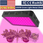 LED Grow Light 3000W 2000W 1800W 1500W 1000W Full Spectrum Full Band Upgraded. Buy it now for 41.99
