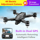 Drone RC Drones x Pro 5G With 4K HD Camera Dual GPS WIFI FPV Foldable Quadcopter