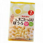Kewpie Egg Bolo 12g 5pcs Snacks for Baby from 7 Months Japanese Baby Food Snacks
