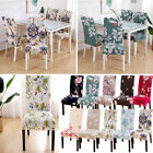 28 Home Removable Floral Dining Room Chair Covers Wedding Stretch Seat Cover