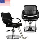Hairdressing Barber Chair Rotatable Stool Barbershop Beauty Salons Chairs Black