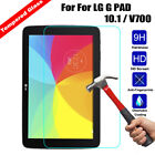 For LG G PAD 10.1 7.0 8.3 8 GPAD 2 Premium Tempered Glass Screen Protector Film