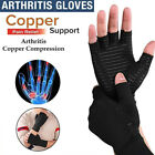 US 1 Pair Copper Fit Arthritis Compression Gloves Hand Support Joint Pain Relief