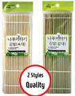 Natural Bamboo Sushi Roller Mat California Roll 9.5 Inch Square Quality 2 Styles