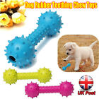 14CM Dog Rubber Teething Chew Toy Bone Play Training Barbell Barbed Dumbbell UK