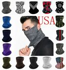 Внешний вид - Face Mask Neck Gaiter Bandana Cover Scarf Balaclava Reusable Washable Breathable