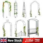 Metal Garden Arch Climbing Plants Archway with Gate Rose Plants Clib Terrace new