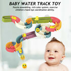Suction Cup Baby Bathroom Duck DIY Track Toys Bathtub Kids Play Water Games Tool