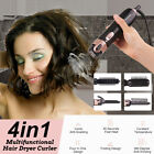 4in1 Anti-scald Portable Hair Dryer Curler Homehold Straightening Curling