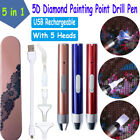 USB Rechargeable Lighting Point Drill Pen Set DIY 5D Diamond Painting Drawing