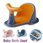 Suction Cups Baby Bath Seat Ring Chair Tub Infant Toddler Bathtu