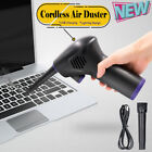 USB Cordless Air Duster Compressed Blower Cleaning Tool For Car Sofa Keyboard