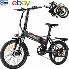 20INCH Folding Electric Bike City Bicycle Ebike 250W Shimano Removable Battery