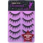 Diamond Lash Japan Lady Glamorous Series False Eyelash Set (5 pairs)
