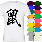 Chinese Zodiac Year of the Rat Mens Cotton T-Shirt