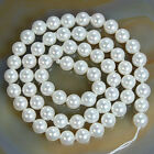 "White Shell Pearl Round Beads 16"" 4 6 8 10mm pick Size"