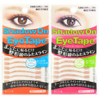 Koji Japan Shadow On Talk Eye Tape Double Eyelid Adhensive Tape (30 Pairs)