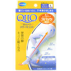 Dr. Scholl Japan Medi QttO Overnight Slimming Spats Sock