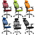 HIGH BACK MESH ADJUSTABLE EXECUTIVE OFFICE COMPUTER DESK CHAIR/SEAT FABRIC UK