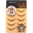Diamond Lash Japan Nudy Sweet Series Eyelash (5 pairs) - Super New!!