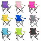 Just be Folding Camping Chair Festival Garden Foldable Fold Up Seat Deck Fishing