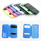 Hot Ultra Slim Flip Battery Cover Case S-VIEW For Samsung GALAXY SIII S3 I9300
