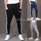 Men Casual Baggy Harem Training Jogging Dance Skinny Trousers Slacks Sweat Pants