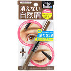 BCL Japan Browlash EX Eyebrow Gel Pencil & Eyebrow Powder 24h WP