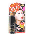 Koji Japan Pu Chu Dream Magic Long Lasting Moisture Honey Rouge Lipstick