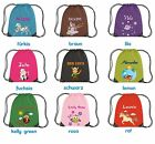 BAGS Kids Gym Bags By Name And Desired Design School Gym Bags Sports Bags