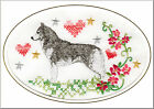 Siberian Husky Birthday Card Embroidered by Dogmania