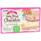 Meito Japan Ferure Soy Stick Chocolate (39g/3 pieces) - healthy pocket snack