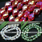 Crystal Glass Faceted Rice Beads Rice Shape Fit Jewelry Making Findings DIY