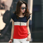 Suave Women Loose Colors Collision Short Sleeve T-Shirt Tops Blouse Casual Tops