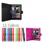 Premium Leather Smart Cover Case For Asus Google Nexus 7 Sleep Wake 1st Gen 2012