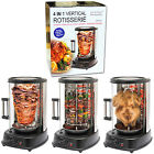 VERTICAL CHICKEN ROTISERIE GRILL ROASTER BBQ MEAT DONER KEBAB VEGGIE VEGETABLES
