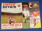 MANCHESTER UNITED HOME PROGRAMMES 1979-1980