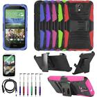 Phone Case For Verizon HTC Desire 526 Holster Cover Stand USBCharger Film Stylus