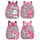 "11"" Backpack UNICORN PONY KITTY CAT Girls Toddler Preschool Bag NEW"
