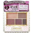 Canmake Japan Perfect Multi Eyes 5-color Eyeshadow Palette - Matte Finish