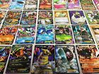 Pokemon Card Lot 100 OFFICIAL TCG Cards Ultra Rare Included - GX EX or Mega EX