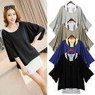 Fashion Women Batwing Sleeve Loose T-Shirt With Tank Vest 2in1 Tops