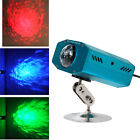 3W LED Lamp Hot Red Water Wave Effect DJ Disco Bar Stage Lighting Projector Blue