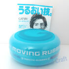 2x Gatsby Moving Rubber Hair Styling Wax Jel JDM Hard Hold Mat Wet Loose Shake