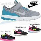 Nike Kids Boys & Girls Unisex Runner Trainers School Sports Shoes LaceUp UK 11-2